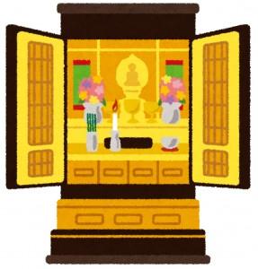 27日はお仏壇の日