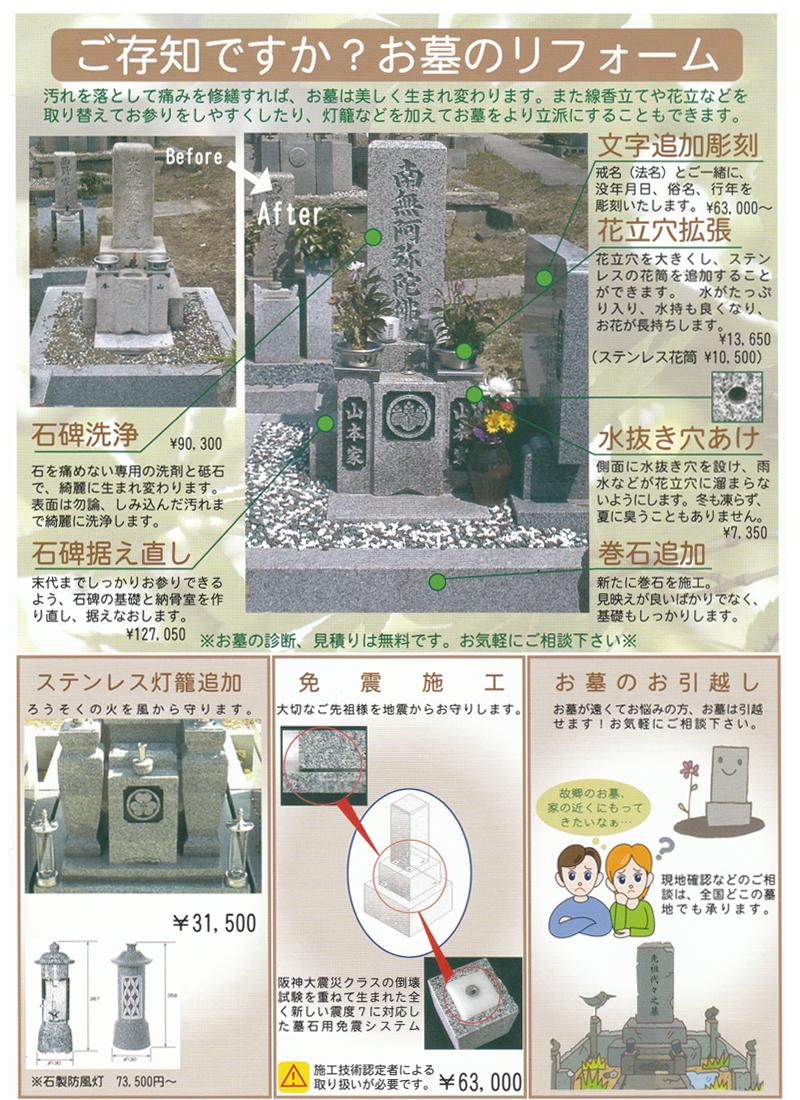 cemetery_img_001