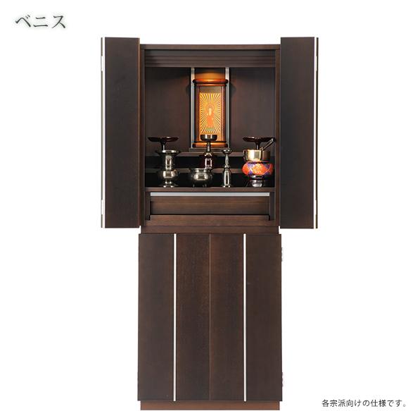 furniture_001_01