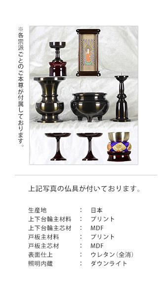 furniture_001_02