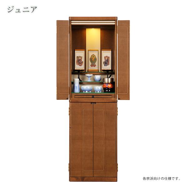 furniture_002_01