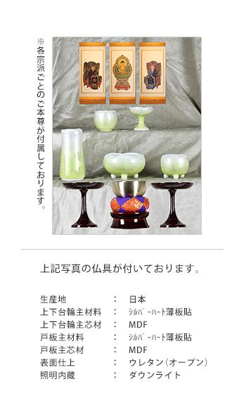 furniture_002_02
