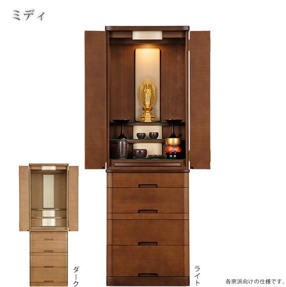 furniture_005_01