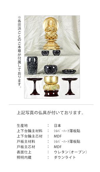 furniture_005_02