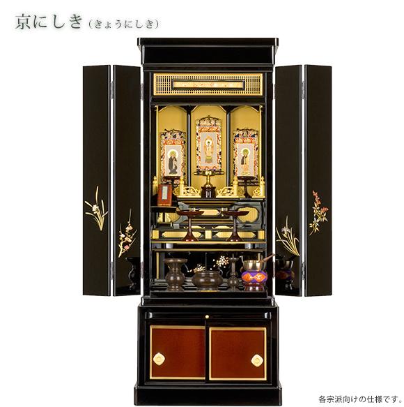 furniture_007_01