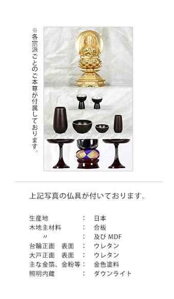 furniture_008_02