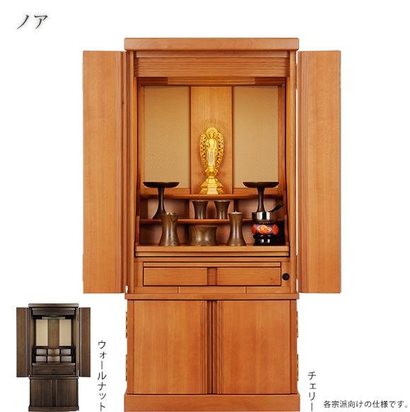 furniture_010_01