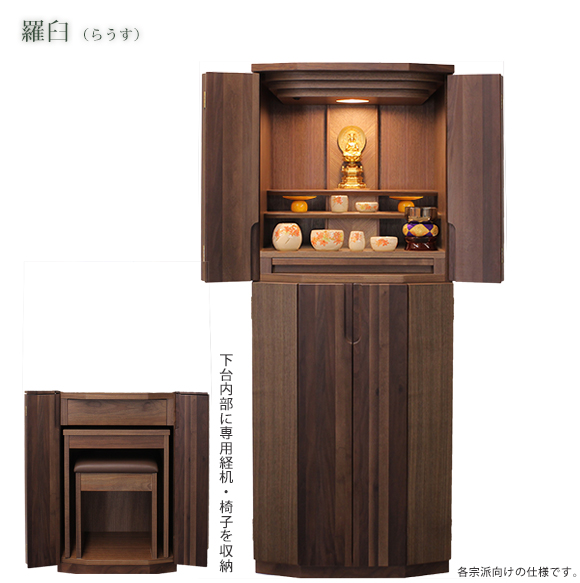 furniture_015_01