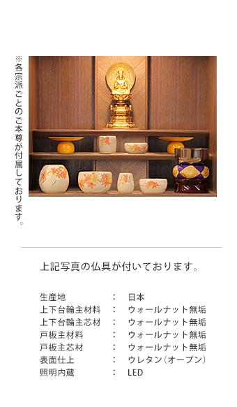 furniture_015_02