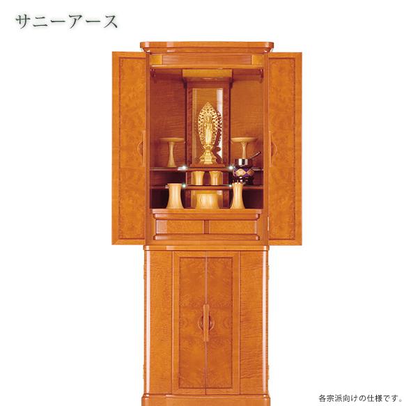 furniture_017_01