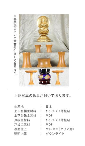 furniture_017_02