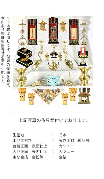 gold_013_02