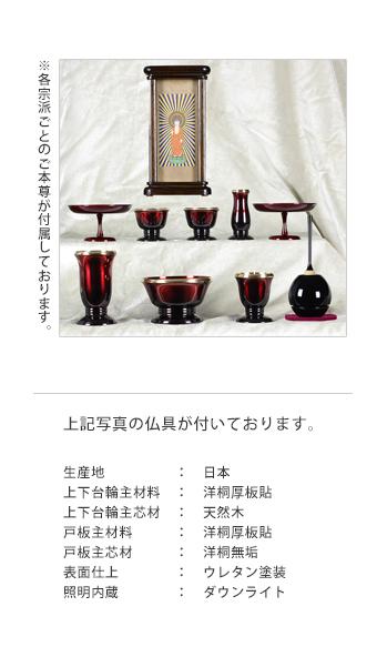uwaoki_005_021
