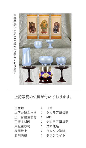 uwaoki_006_02