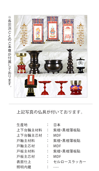 uwaoki_009l01