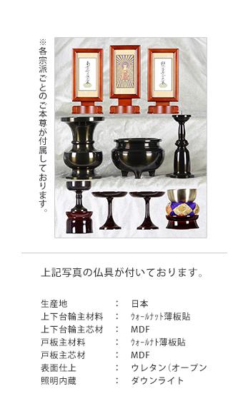 uwaoki_011_02