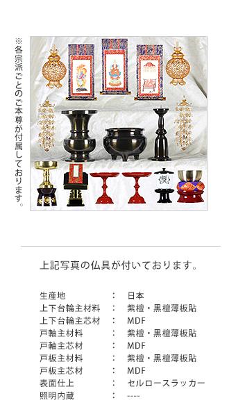uwaoki_012_02