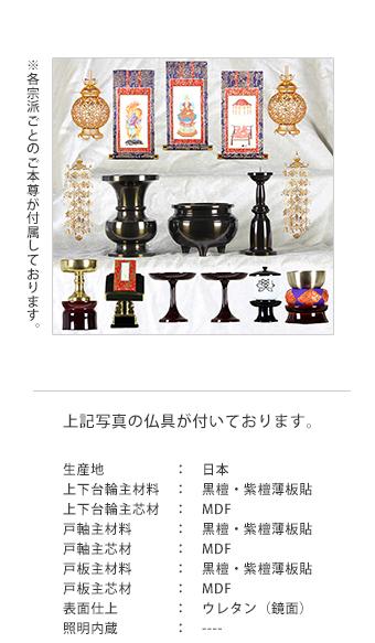 uwaoki_017_02