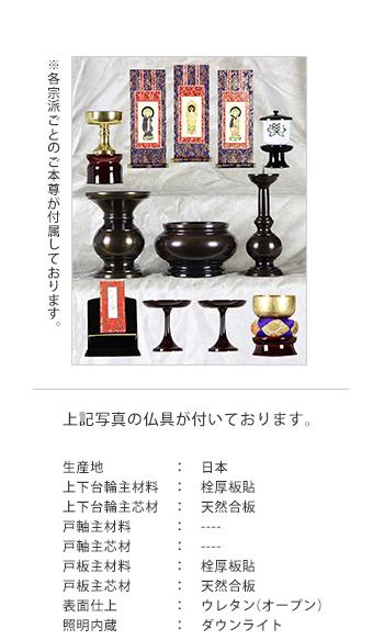 uwaoki_018_02
