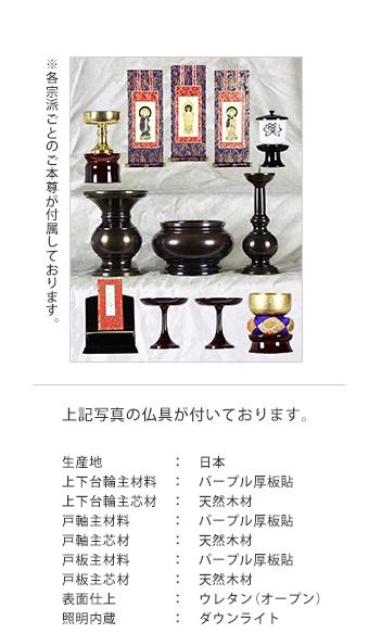 uwaoki_021_02