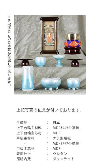 uwaoki_023_02