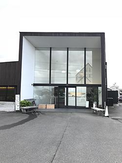 仏生山温泉1